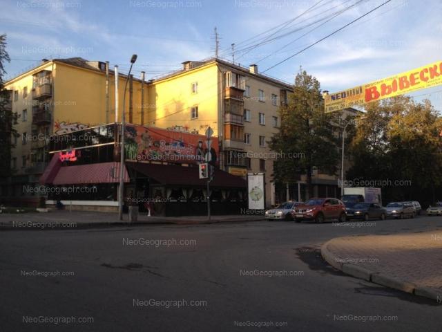 Адрес(а) на фотографии: Первомайская улица, 62, Екатеринбург