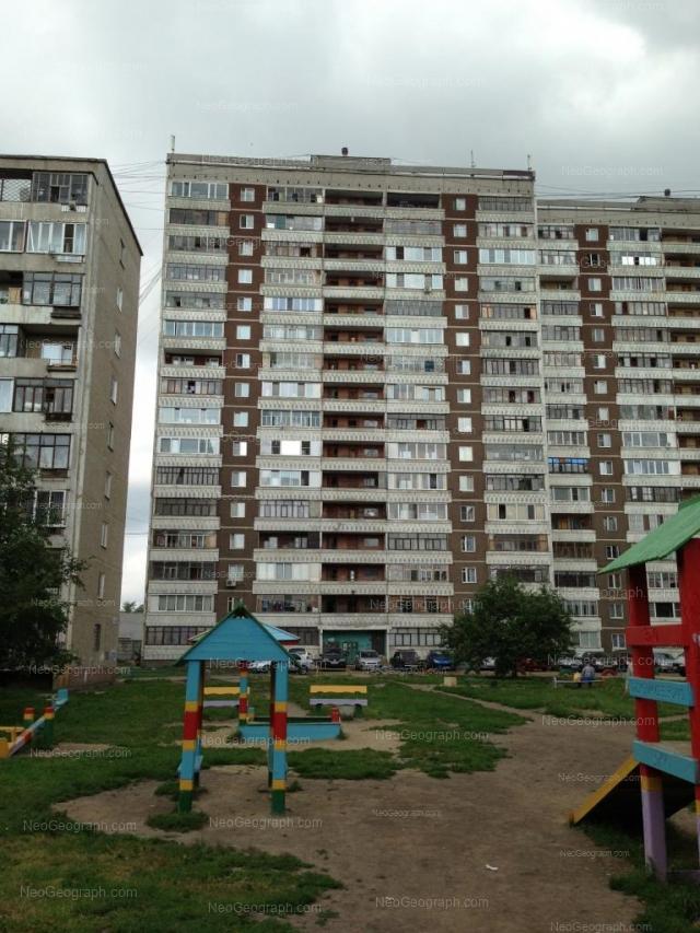 Address(es) on photo: Vosstaniya street, 97, Yekaterinburg