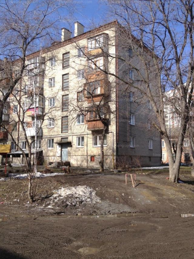 Адрес(а) на фотографии: улица Энергостроителей, 4, 11, Екатеринбург