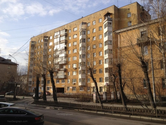 Address(es) on photo: Krasniy lane, 4, 6, 8, Yekaterinburg