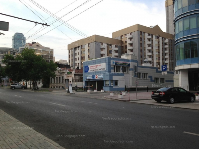 Address(es) on photo: Belinskogo street, 54, Yekaterinburg