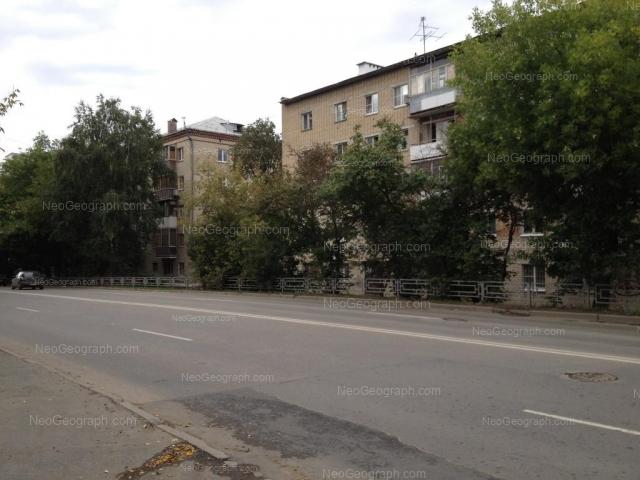 Адрес(а) на фотографии: улица Фурманова, 24, 26, Екатеринбург