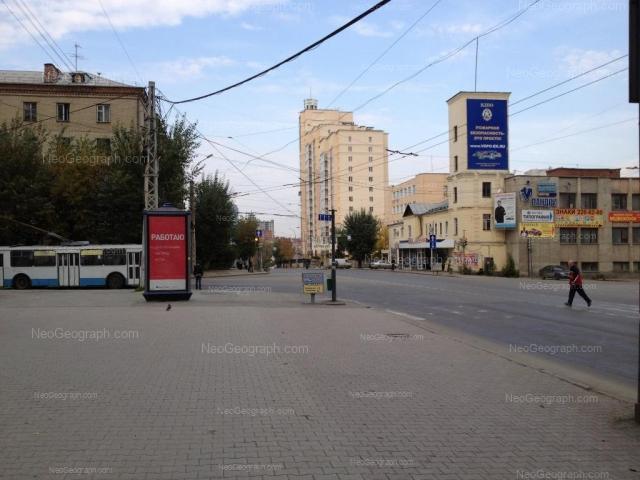 Address(es) on photo: Frunze street, 12, Yekaterinburg