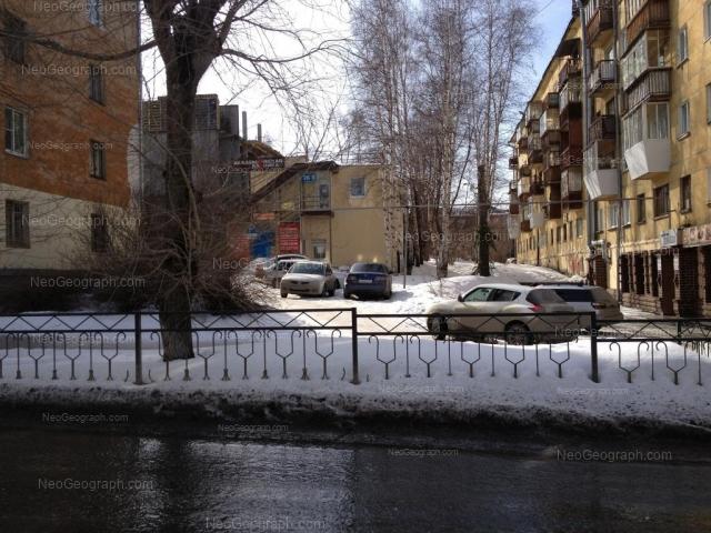 Адрес(а) на фотографии: Технологическая улица, 3А, Екатеринбург