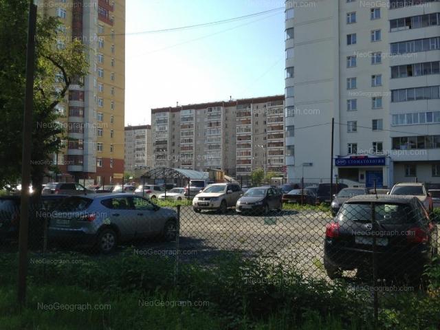 Адрес(а) на фотографии: улица Вилонова, 6, 8, 12, 14, Екатеринбург