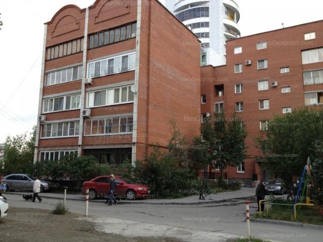 Address(es) on photo: Gurzufskaya street, 5, Yekaterinburg