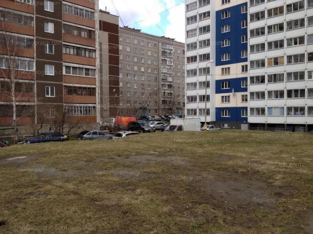 Address(es) on photo: Bebeliya street, 132, 134, 134а, Yekaterinburg