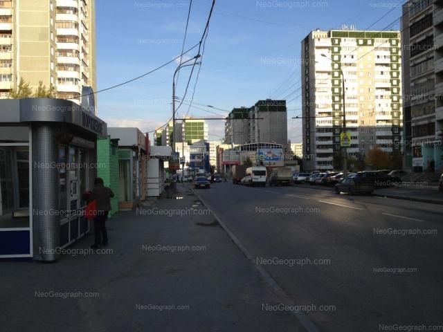 Адрес(а) на фотографии: Тбилисский бульвар, 5, 13, 17, Екатеринбург