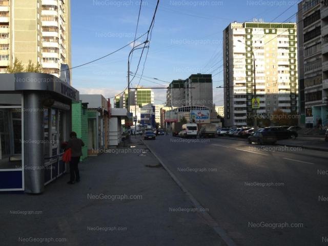 Address(es) on photo: Tbilisskiy boulevard, 5, 13, 17, Yekaterinburg