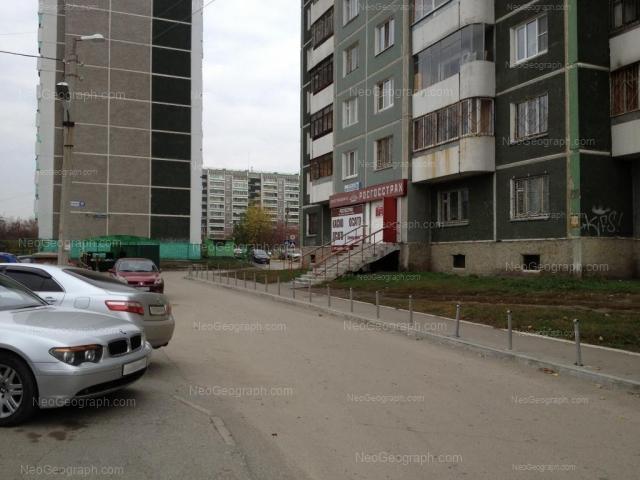 Address(es) on photo: Krestinskogo street, 49 к1, 49 к2, 51, Yekaterinburg