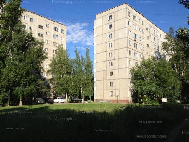 Address(es) on photo: Nachdiva Onufrieva street, 38, Yekaterinburg