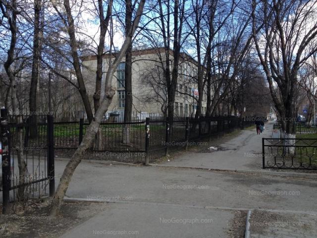 Адрес(а) на фотографии: Академическая улица, 21, Екатеринбург