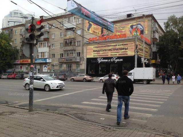 Адрес(а) на фотографии: улица Малышева, 79, Екатеринбург