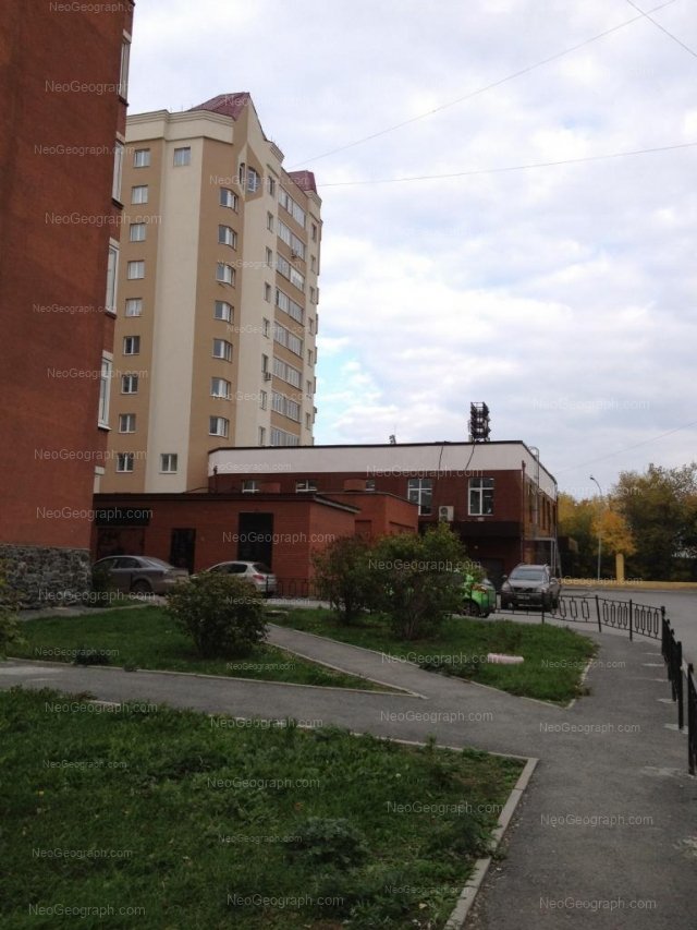 Address(es) on photo: Kliuchevskaya street, 5, 5А, Yekaterinburg
