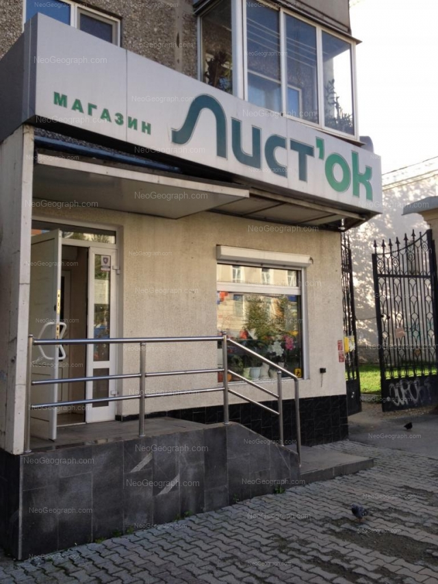 Адрес(а) на фотографии: улица Свердлова, 58, Екатеринбург