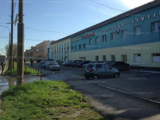 Адрес(а) на фотографии: Самолётная улица, 53а, Екатеринбург