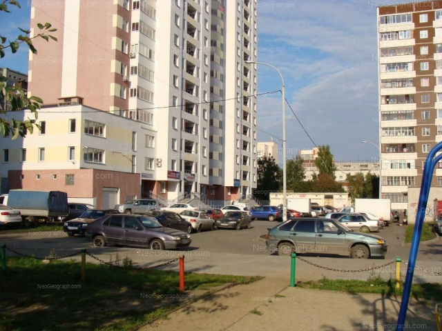 Address(es) on photo: Vogogradskaya street, 29а, 31/2, Yekaterinburg