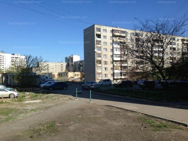 На фото видно здание с адресом улица Ангарская, 46А, Екатеринбург - детский сад 46, Непоседы