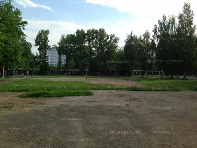 Адрес(а) на фотографии: Республиканская улица, 1, Екатеринбург