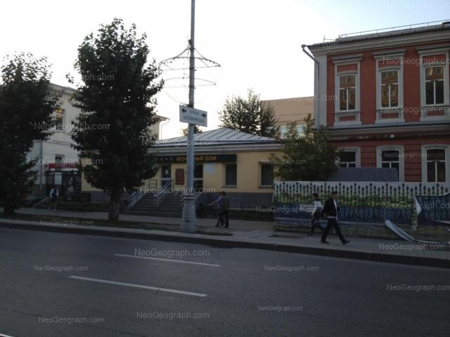 Адрес(а) на фотографии: проспект Ленина, 7, 9, 9А, Екатеринбург