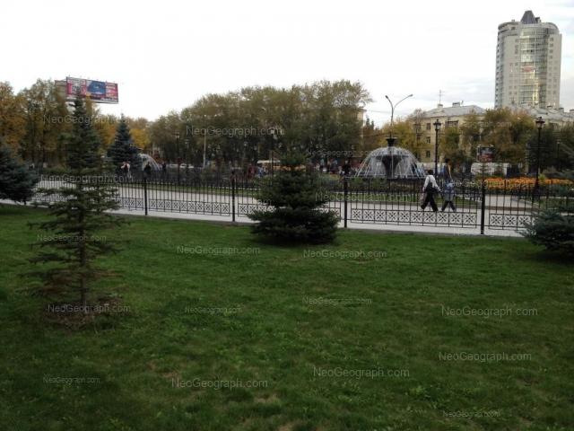 Address(es) on photo: Cheluskintsev street, 62, 64, Yekaterinburg