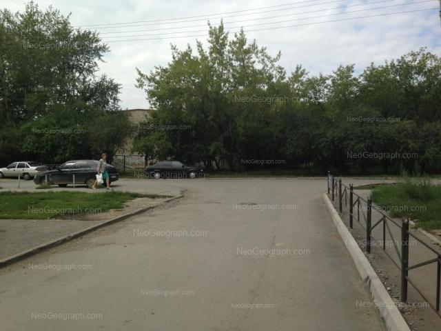 Адрес(а) на фотографии: улица Патриса Лумумбы, 79, Екатеринбург