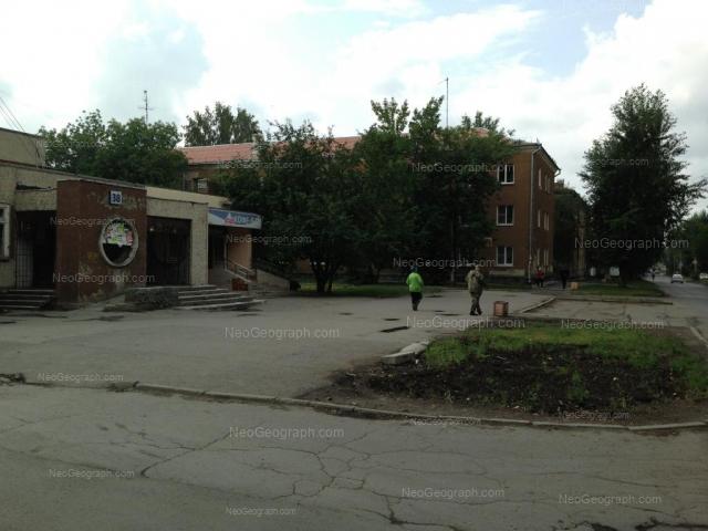 Address(es) on photo: Lomonosova street, 34, 36, 38, Yekaterinburg