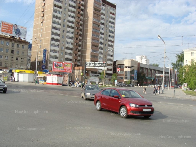 Адрес(а) на фотографии: улица Большакова, 95, 99А, Екатеринбург