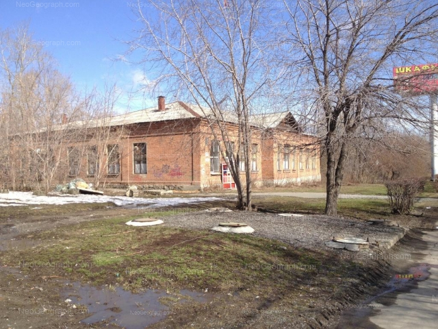 Адрес(а) на фотографии: улица Челюскинцев, 5А, Екатеринбург