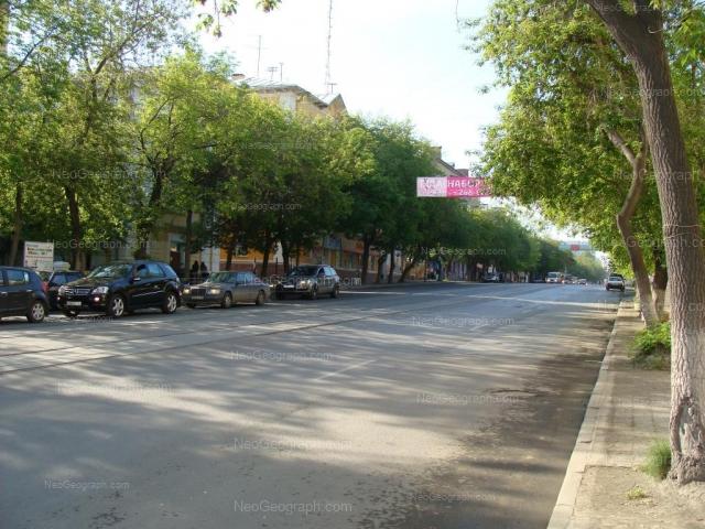 Адрес(а) на фотографии: улица 8 Марта, 89, 95, 97, Екатеринбург