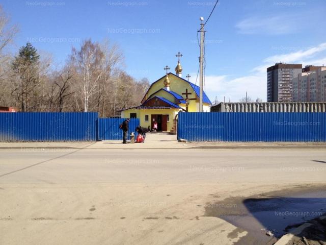 Адрес(а) на фотографии: улица Крупносортщиков, 8, 10, Екатеринбург
