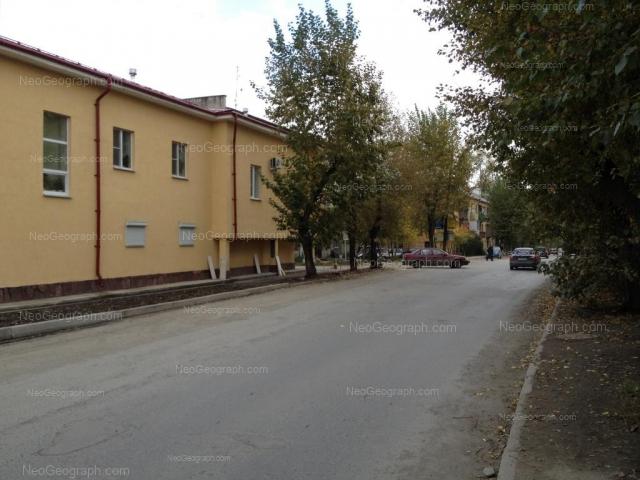 Адрес(а) на фотографии: Выездной переулок, 6, Екатеринбург