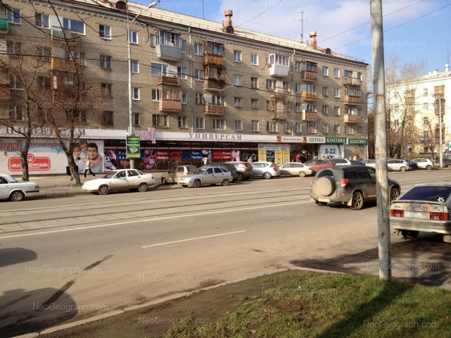 Адрес(а) на фотографии: проспект Ленина, 70, Екатеринбург