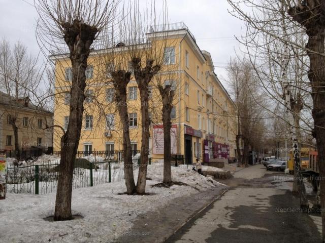 Адрес(а) на фотографии: улица Баумана, 2А, 2Б, Екатеринбург