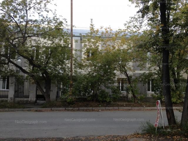 Адрес(а) на фотографии: переулок Автоматики, 3, Екатеринбург