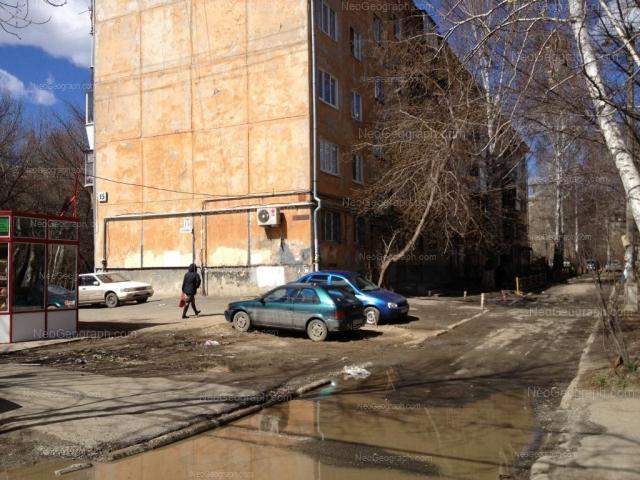 Адрес(а) на фотографии: Академическая улица, 15, Екатеринбург