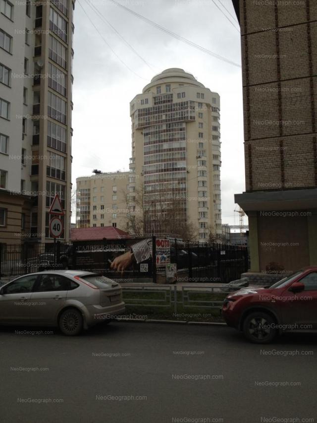 Адрес(а) на фотографии: улица Вайнера, 60, Екатеринбург