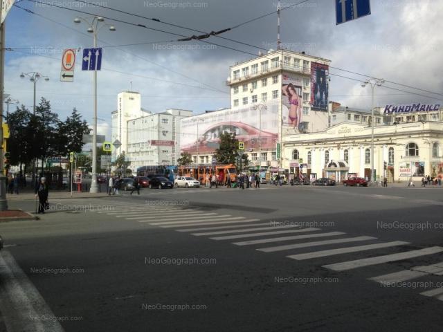 Address(es) on photo: Lenina avenue, 39, 41, 43, Yekaterinburg