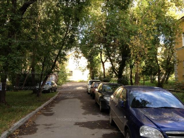 Address(es) on photo: Gagarina street, 59а, 61а, Yekaterinburg