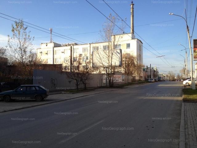 Address(es) on photo: Chapaeva street, 12, Yekaterinburg