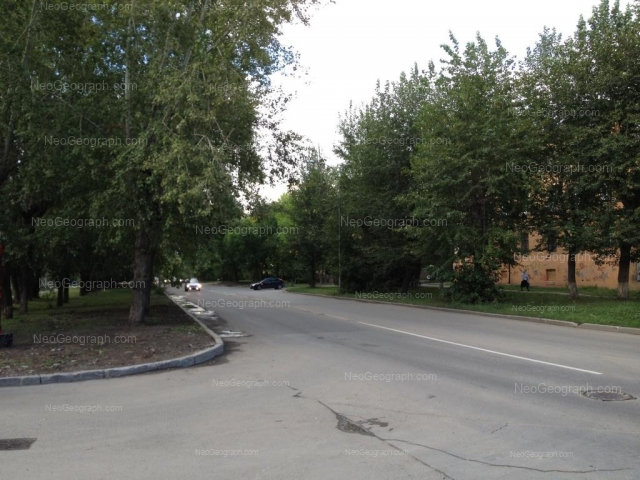 Address(es) on photo: Gagarina street, 61, Yekaterinburg