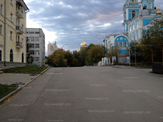 Address(es) on photo: Klari Tsetkin street, 11, 18, Yekaterinburg
