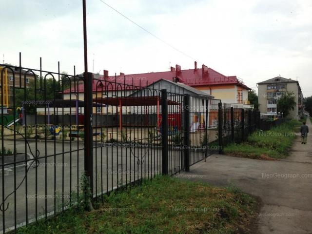 Address(es) on photo: Chernoyarskaya street, 10, 16, Yekaterinburg