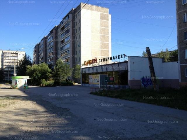 Address(es) on photo: Akademika Bardina street, 3/3, 5/3, 7/3, Yekaterinburg