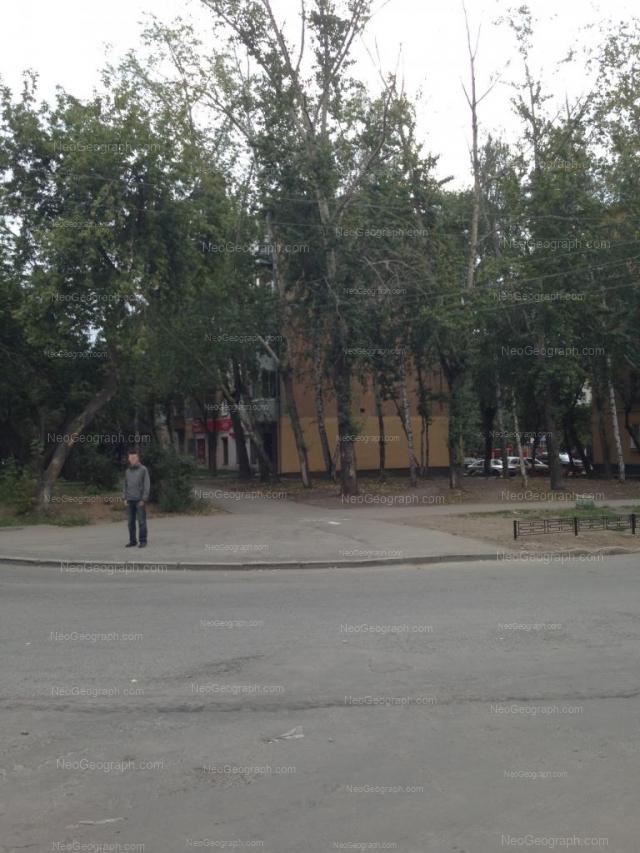Address(es) on photo: Sukholozhskaya street, 13, Yekaterinburg