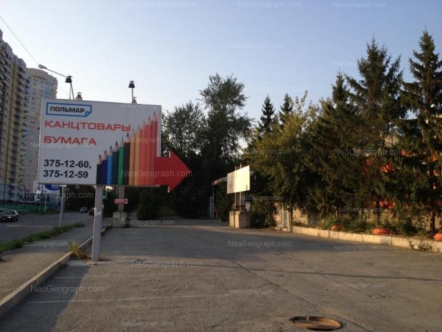 Адрес(а) на фотографии: Комсомольская улица, 73, 78, Екатеринбург