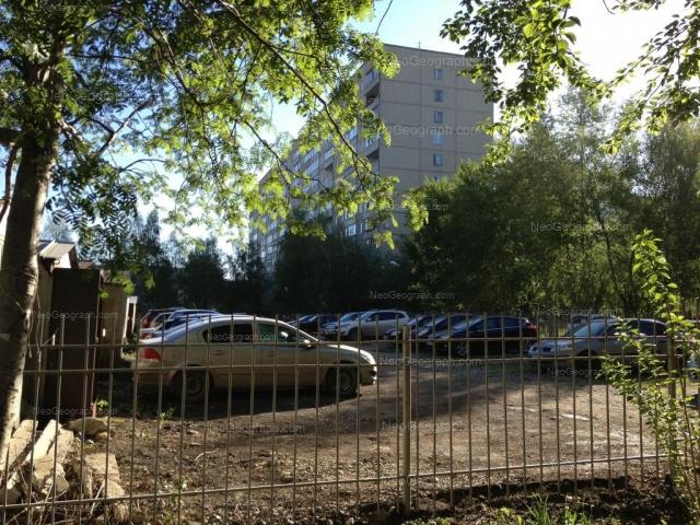 Адрес(а) на фотографии: улица Амундсена, 70, Екатеринбург