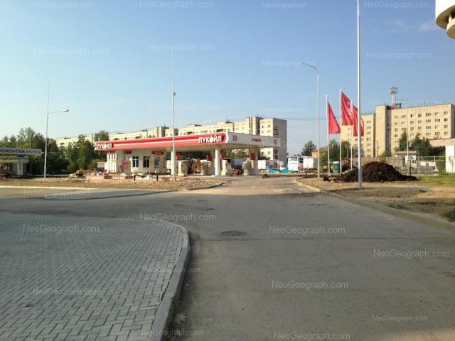 Address(es) on photo: Bakinskikh Komissarov street, 2, Yekaterinburg