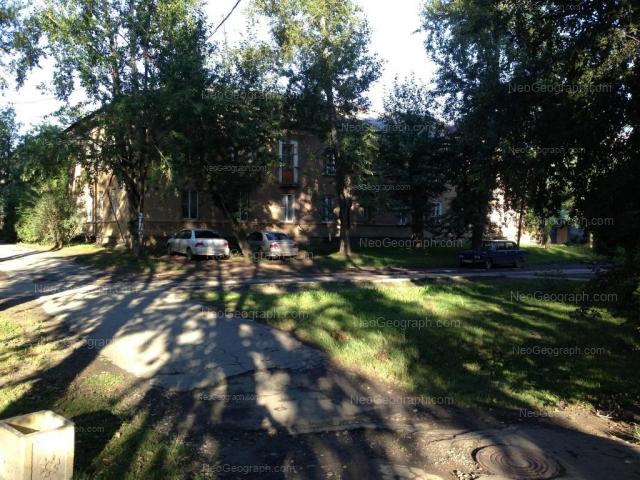 Address(es) on photo: Balaklavskiy lane, 1, Yekaterinburg