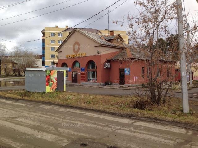 Адрес(а) на фотографии: Карельская улица, 55, Екатеринбург